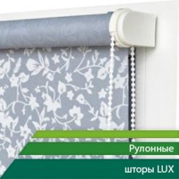 Рулонные шторы LUX