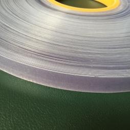 Пластиковая полоса с клеящим слоем 15мм