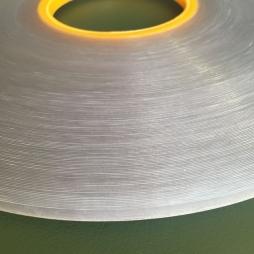 Пластиковая полоса с клеящим слоем 6мм