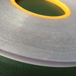 Пластиковая полоса с клеящим слоем 7мм